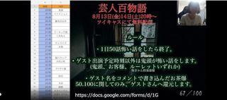 芸人100物語.JPG