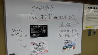 P_20180209_194211.jpg