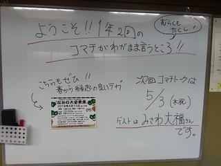 P_20180401_192257.jpg