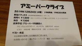P_20191126_173751.jpg